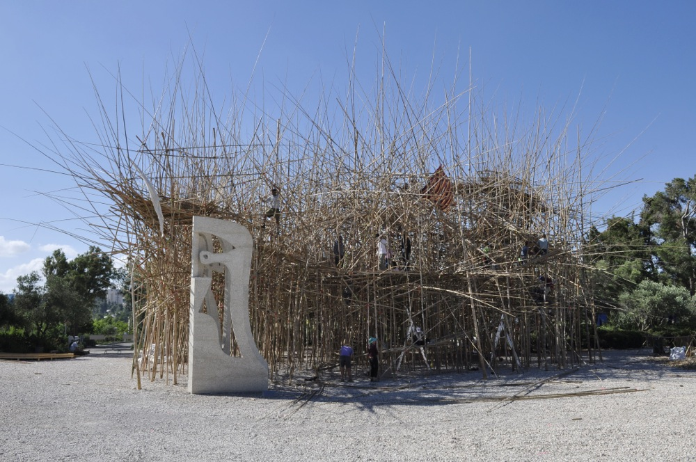 Big Bambu in the Billy Rose Art Garden, Israel Museum, Photo Elie Posner, Israel Museum